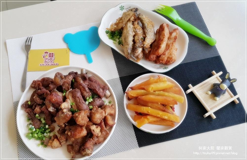 宅配團購美食打牙祭台味鹹酥雞 24.jpg