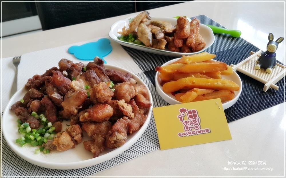 宅配團購美食打牙祭台味鹹酥雞 25.jpg