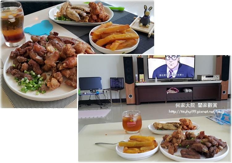 宅配團購美食打牙祭台味鹹酥雞 27.jpg