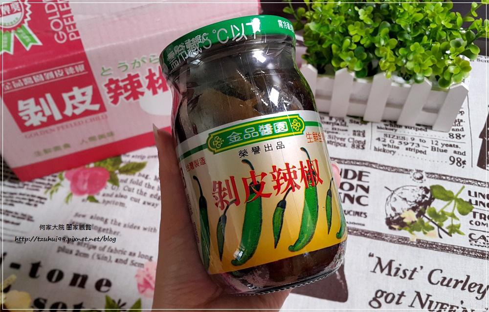 宅配美食花蓮特色伴手禮金品醬園剝皮辣椒 06.jpg