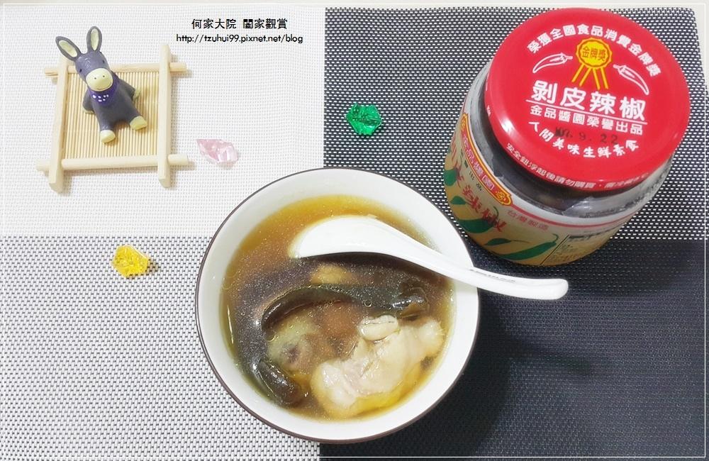 宅配美食花蓮特色伴手禮金品醬園剝皮辣椒 22.jpg