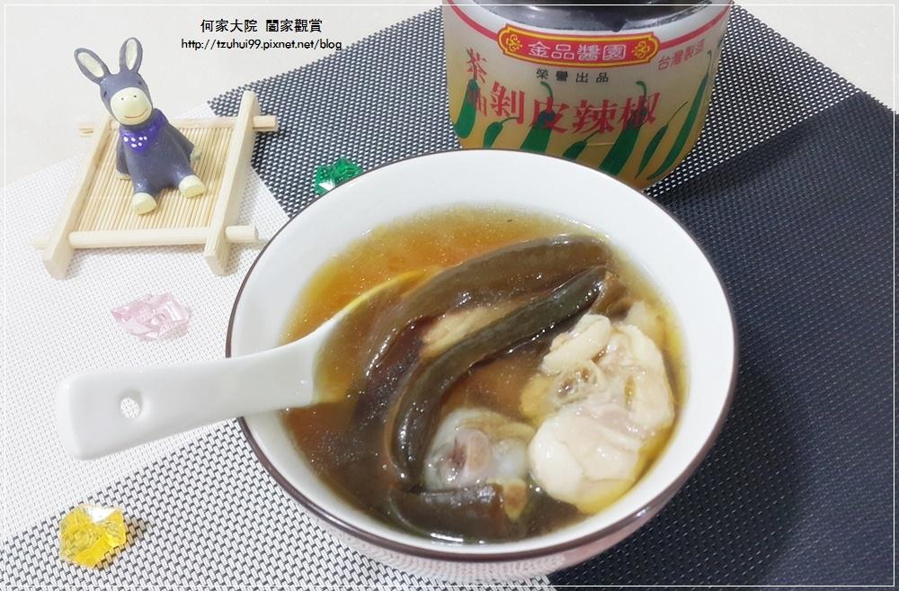 宅配美食花蓮特色伴手禮金品醬園剝皮辣椒 23.jpg
