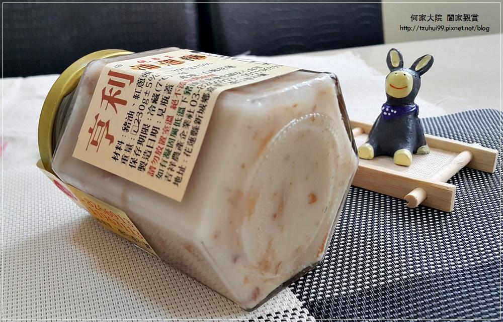 花蓮亨利剝皮辣椒&油蔥酥(花蓮特色伴手禮) 06.jpg