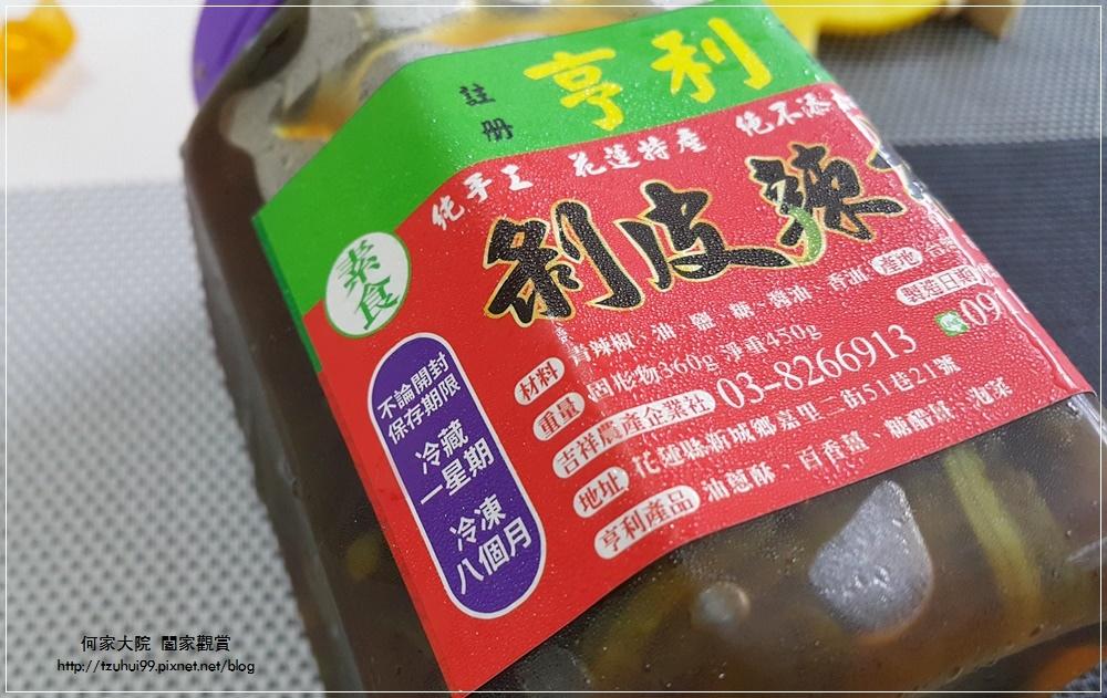 花蓮亨利剝皮辣椒&油蔥酥(花蓮特色伴手禮) 10.jpg
