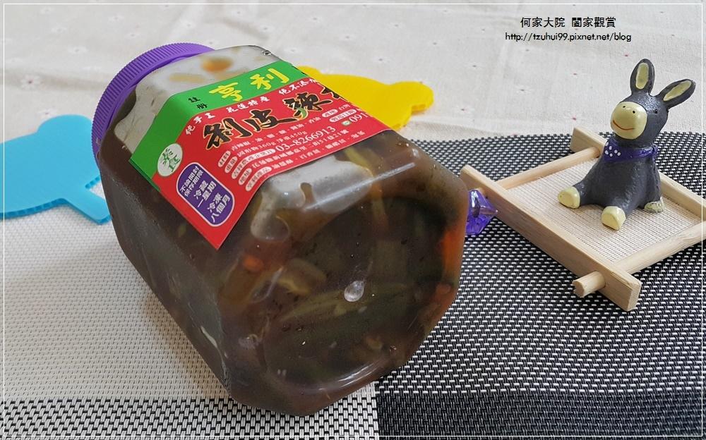 花蓮亨利剝皮辣椒&油蔥酥(花蓮特色伴手禮) 12.jpg
