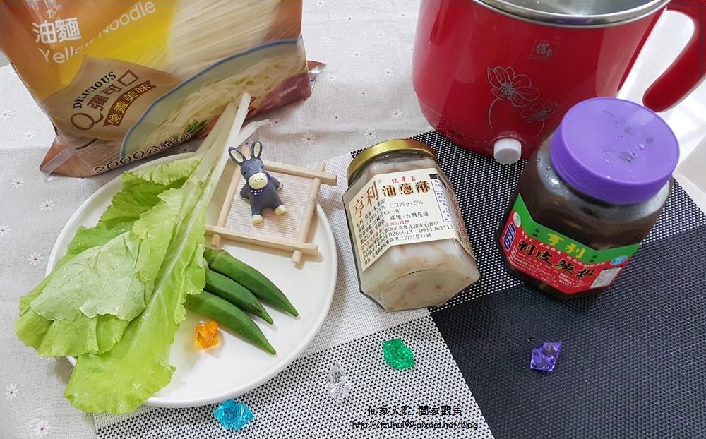 花蓮亨利剝皮辣椒&油蔥酥(花蓮特色伴手禮) 17.jpg