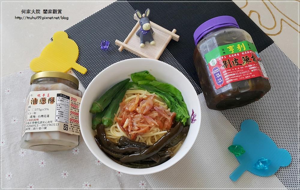 花蓮亨利剝皮辣椒&油蔥酥(花蓮特色伴手禮) 21.jpg