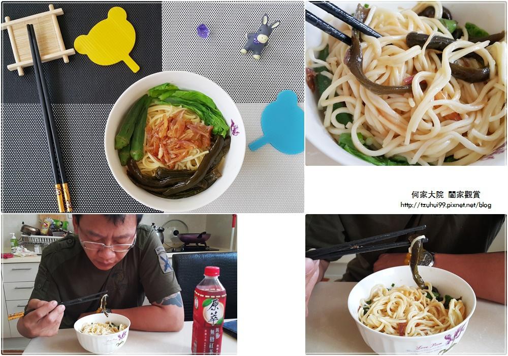 花蓮亨利剝皮辣椒&油蔥酥(花蓮特色伴手禮) 23.jpg