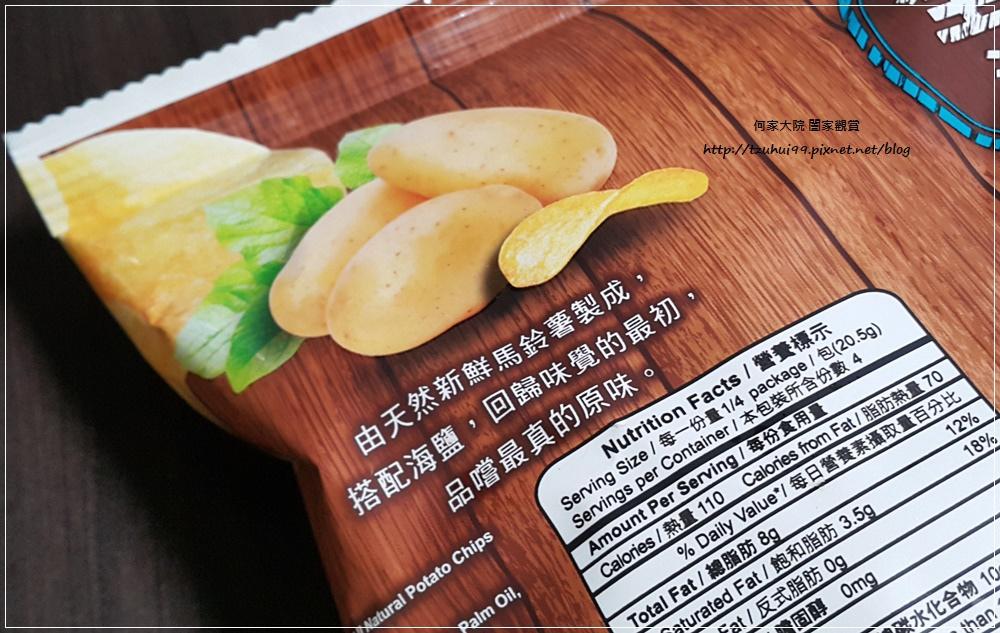 聯華食品卡迪那全台首支全天然洋芋片 海鹽口味 06.jpg