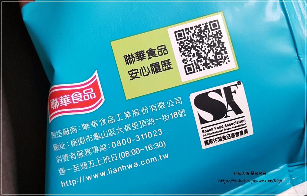 聯華食品卡迪那全台首支全天然洋芋片 海鹽口味 08.jpg