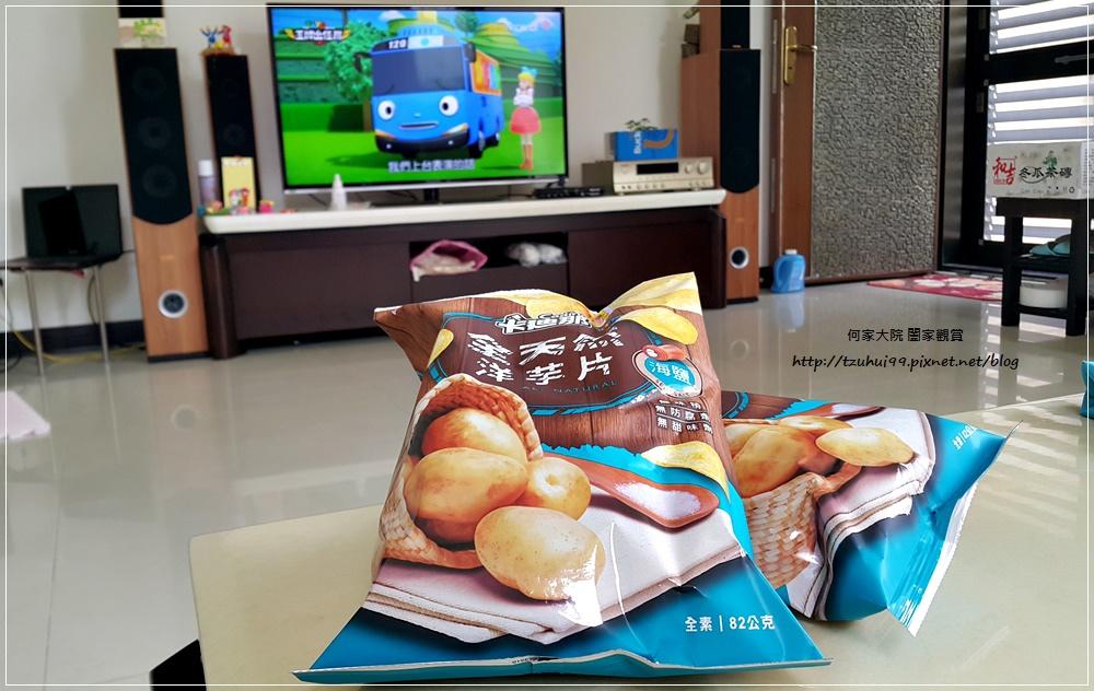 聯華食品卡迪那全台首支全天然洋芋片 海鹽口味 09.jpg