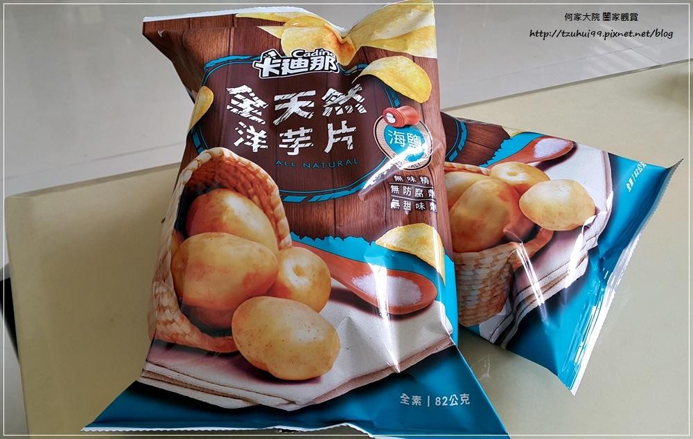 聯華食品卡迪那全台首支全天然洋芋片 海鹽口味 10.jpg