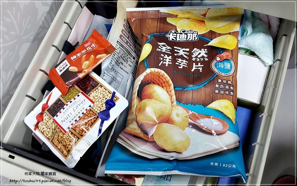 聯華食品卡迪那全台首支全天然洋芋片 海鹽口味 17.jpg