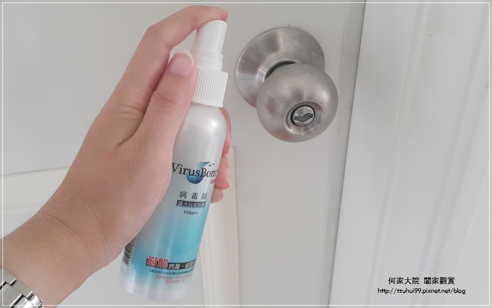 病毒崩VirusBom+白麝香燕麥淨膚皂 16.jpg