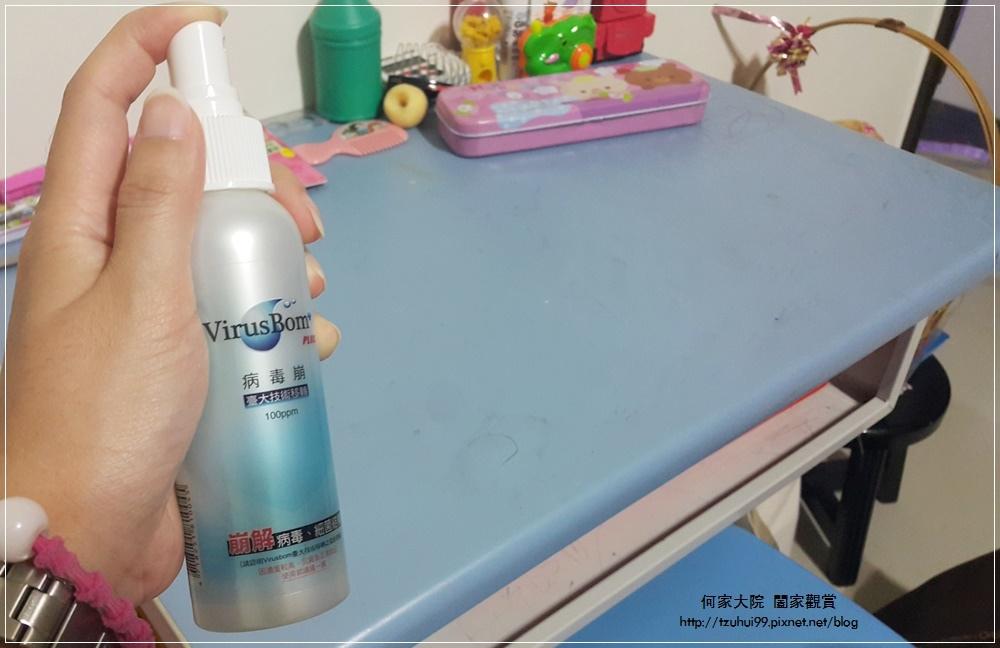 病毒崩VirusBom+白麝香燕麥淨膚皂 20.jpg