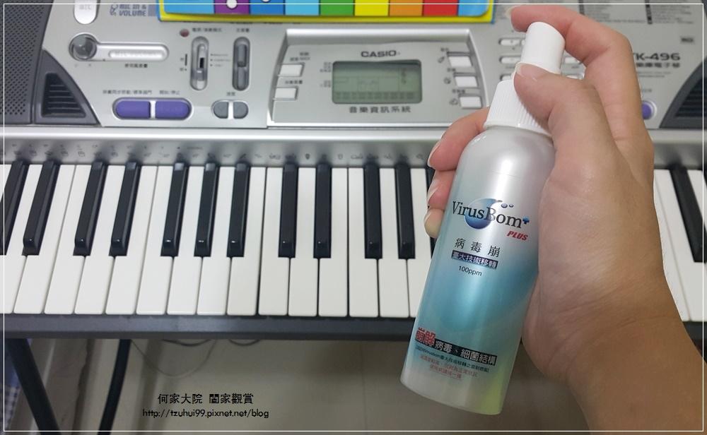 病毒崩VirusBom+白麝香燕麥淨膚皂 21.jpg
