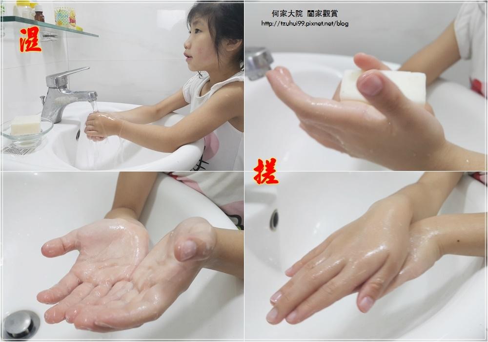 病毒崩VirusBom+白麝香燕麥淨膚皂 25.jpg