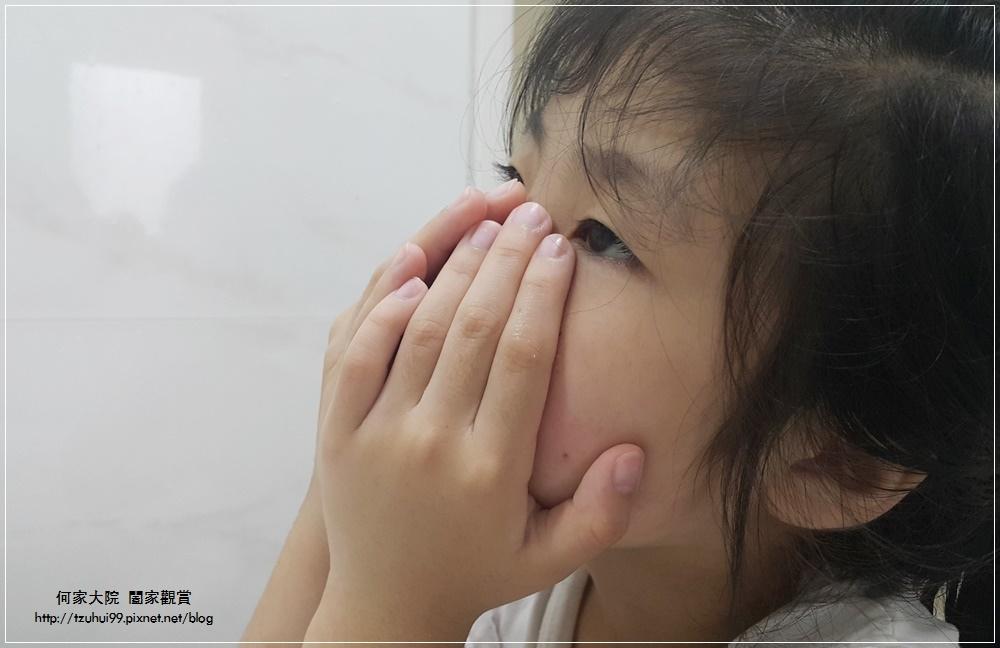 病毒崩VirusBom+白麝香燕麥淨膚皂 28.jpg