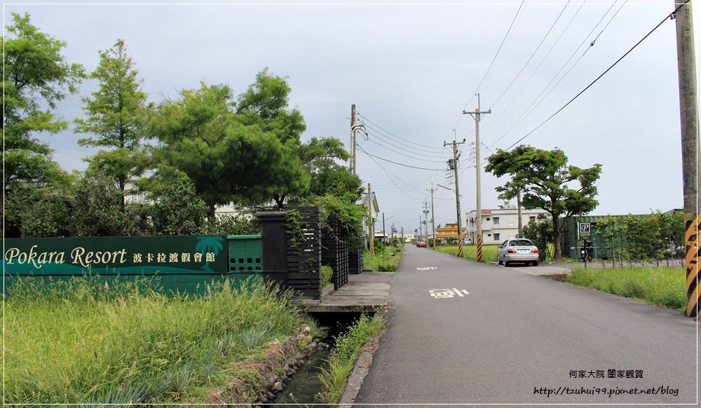 宜蘭礁溪波卡拉度假會館Pokara Resort 01.JPG