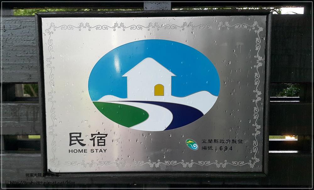 宜蘭礁溪波卡拉度假會館Pokara Resort 04.jpg