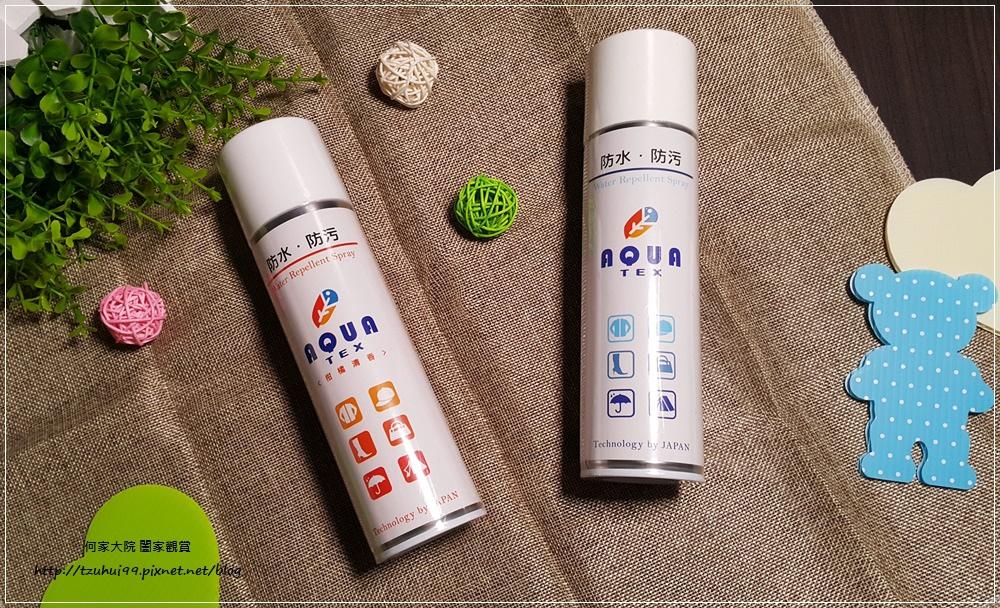 Aqua-Tex 防水噴霧職人綜合雙入組合包(原味&e柑橘清香) 01.jpg