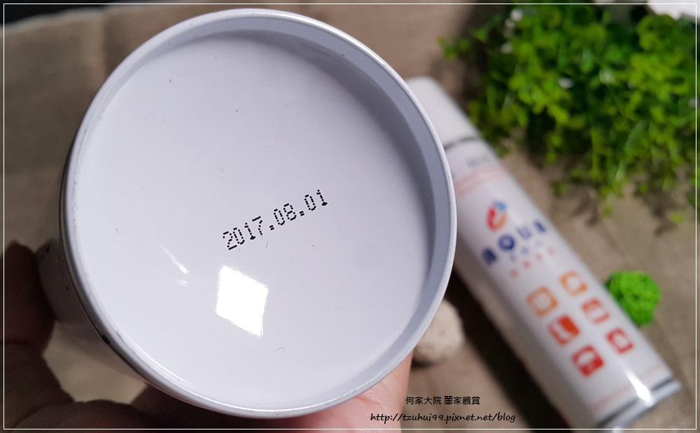 Aqua-Tex 防水噴霧職人綜合雙入組合包(原味&e柑橘清香) 10.jpg