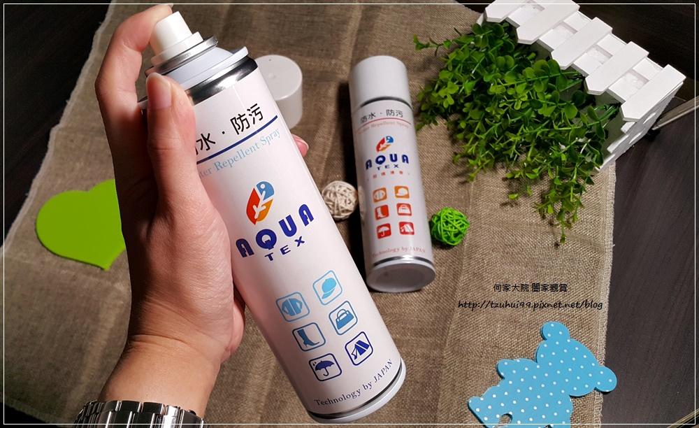 Aqua-Tex 防水噴霧職人綜合雙入組合包(原味&e柑橘清香) 11.jpg