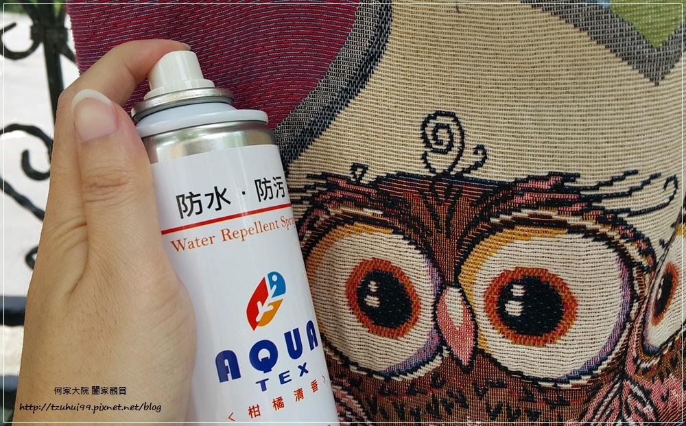 Aqua-Tex 防水噴霧職人綜合雙入組合包(原味&e柑橘清香) 18.jpg