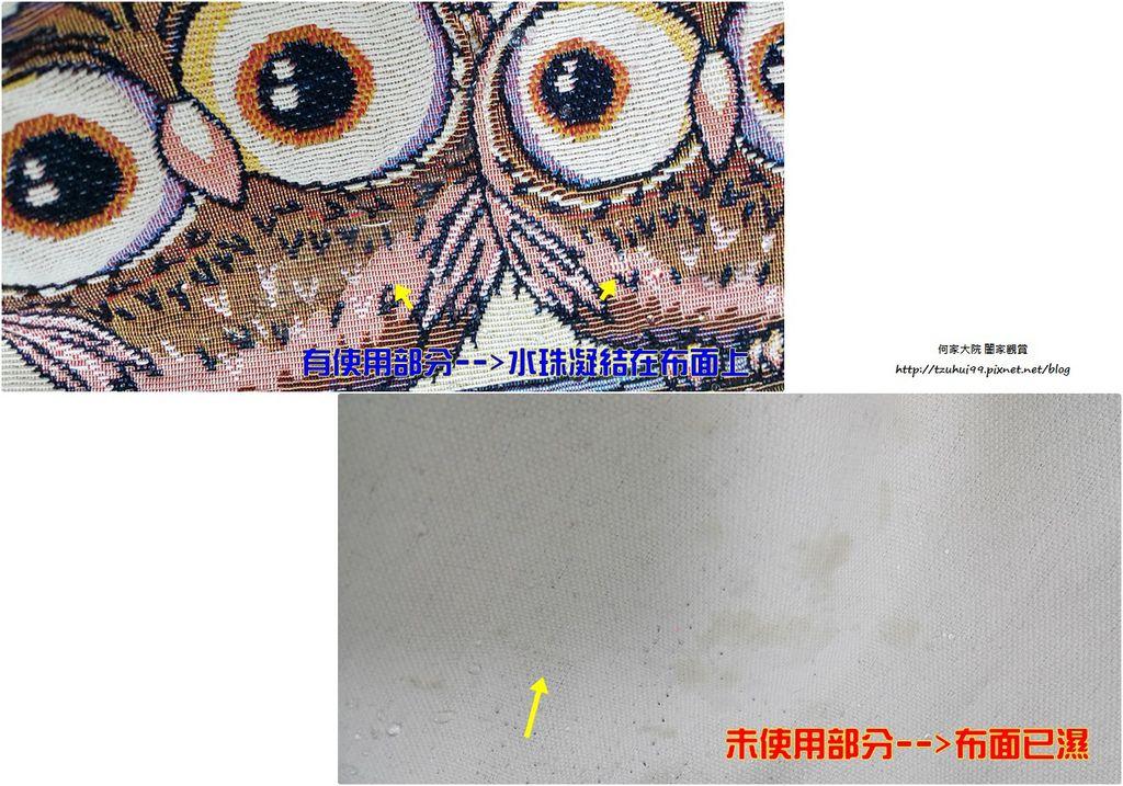 Aqua-Tex 防水噴霧職人綜合雙入組合包(原味&e柑橘清香) 25.jpg