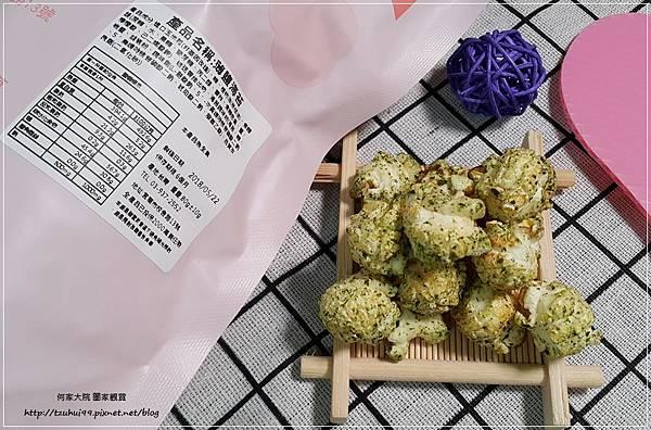宅配美食騎士穀堡爆米花 15.jpg