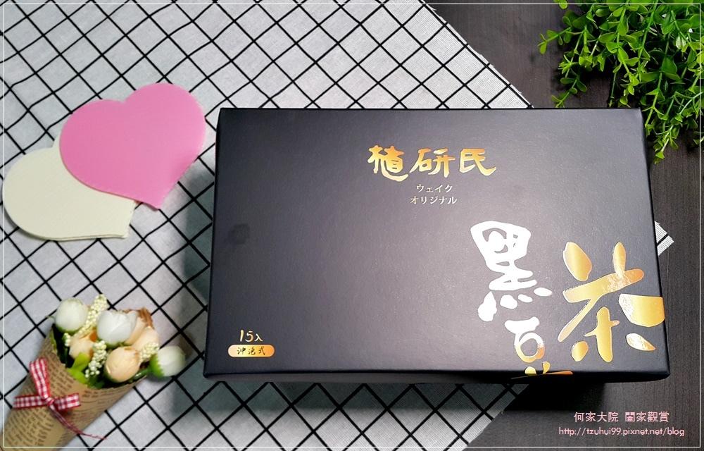 【植研氏】醇天然黑豆茶(玫顏黑豆茶) 01.jpg