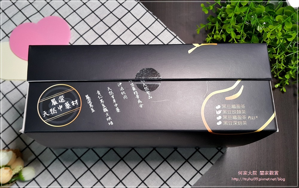 【植研氏】醇天然黑豆茶(玫顏黑豆茶) 01-1.jpg