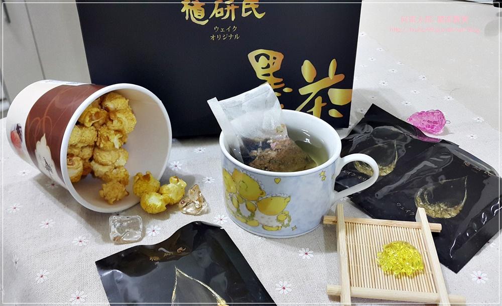 【植研氏】醇天然黑豆茶(玫顏黑豆茶) 14.jpg