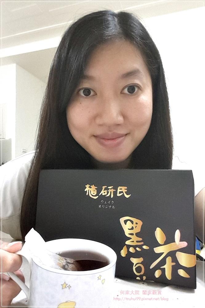 【植研氏】醇天然黑豆茶(玫顏黑豆茶) 16.jpg