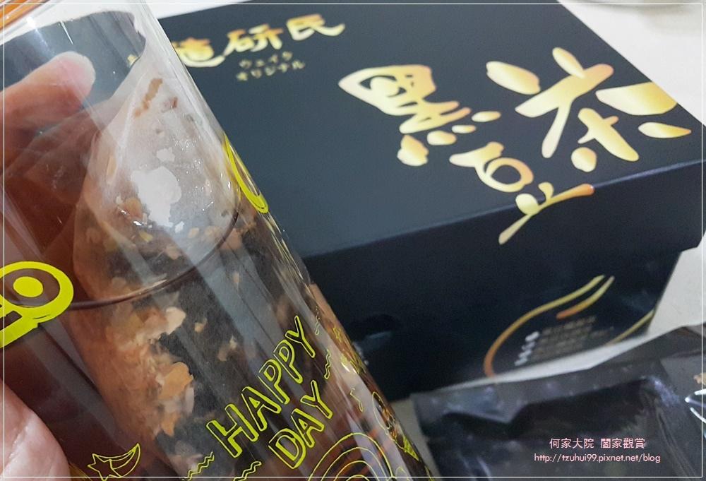 【植研氏】醇天然黑豆茶(玫顏黑豆茶) 18.jpg