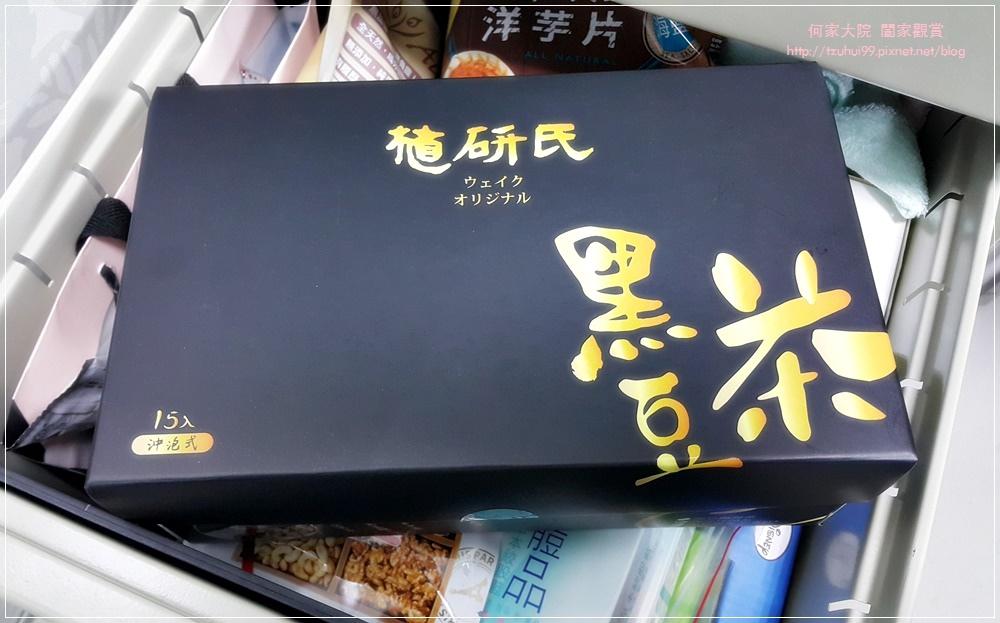 【植研氏】醇天然黑豆茶(玫顏黑豆茶) 19.jpg