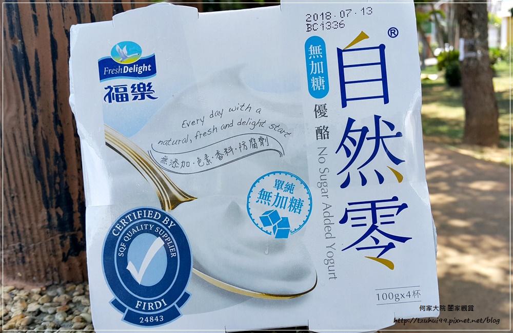 福樂自然零無糖優酪 02.jpg