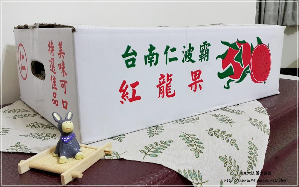 宅配美食台南仁波霸火龍果(產地直送) 02.jpg