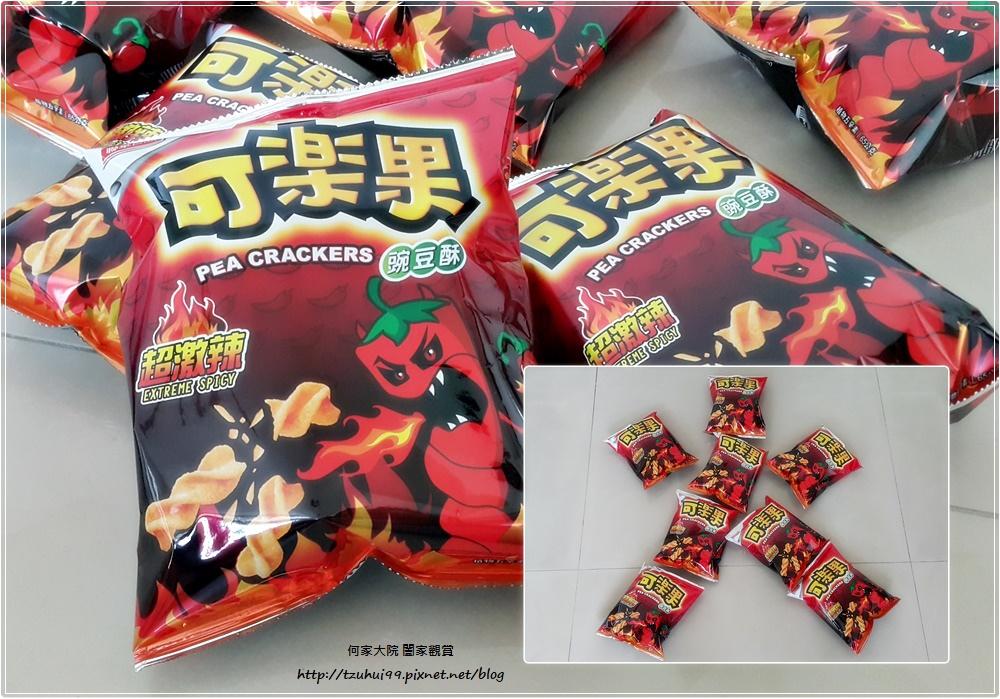 聯華食品新上市可樂果超激辣口味 00.jpg