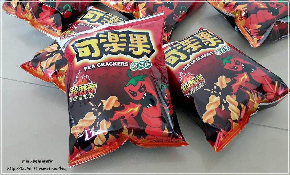 聯華食品新上市可樂果超激辣口味 01.jpg