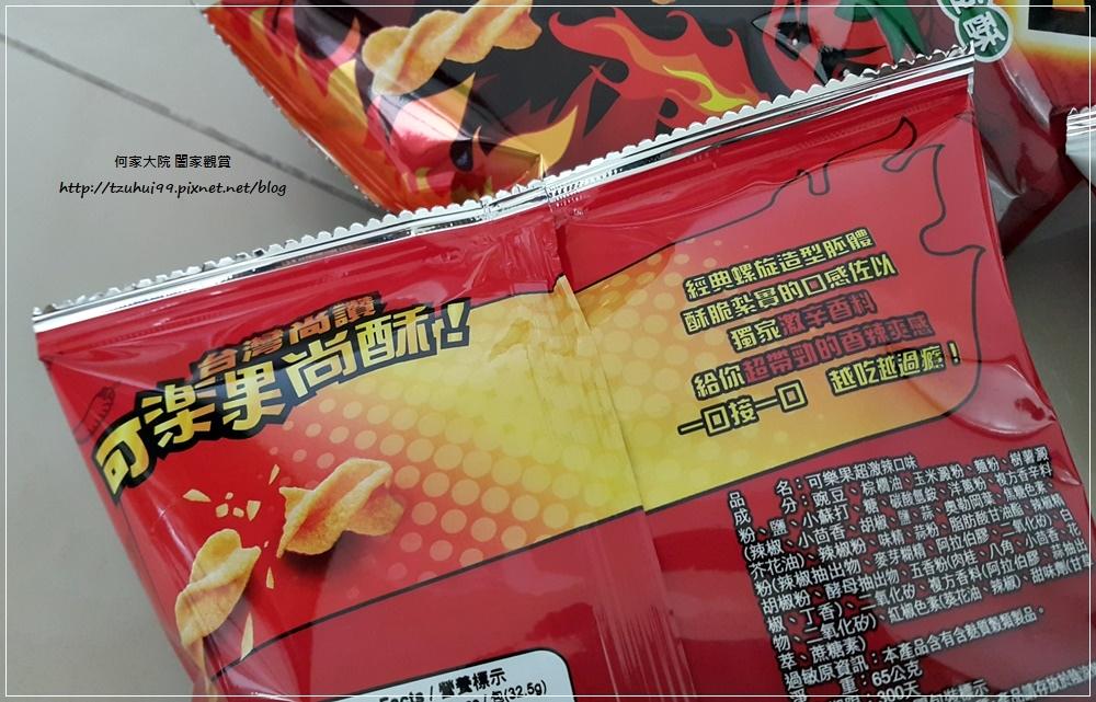 聯華食品新上市可樂果超激辣口味 05.jpg