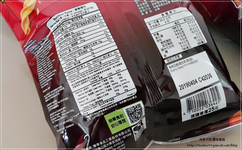 聯華食品新上市可樂果超激辣口味 07.jpg