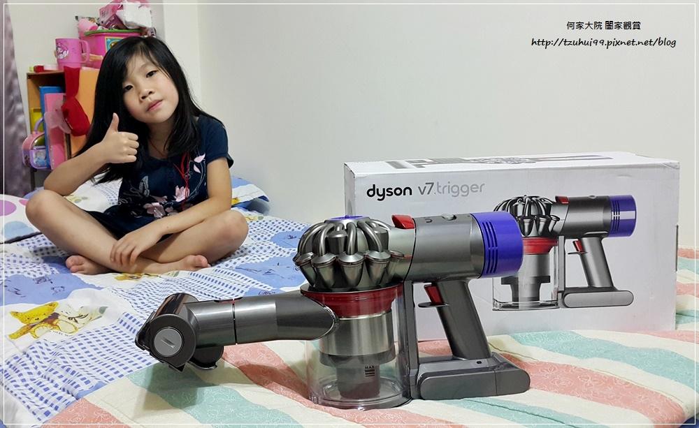 Dyson 手持無線吸塵器居家必備好用塵蹣吸塵器 01.jpg