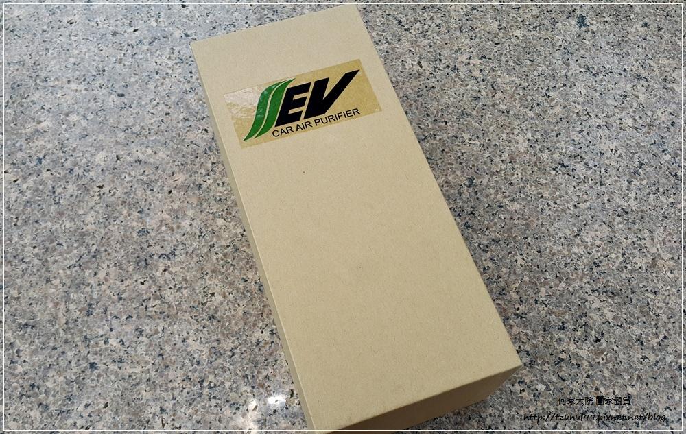 EV AIR車用空氣清淨機~多功能(清淨+香氛+紫外線殺菌) 01.jpg
