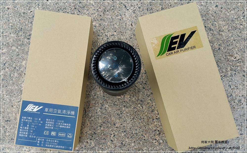 EV AIR車用空氣清淨機~多功能(清淨+香氛+紫外線殺菌) 03.jpg