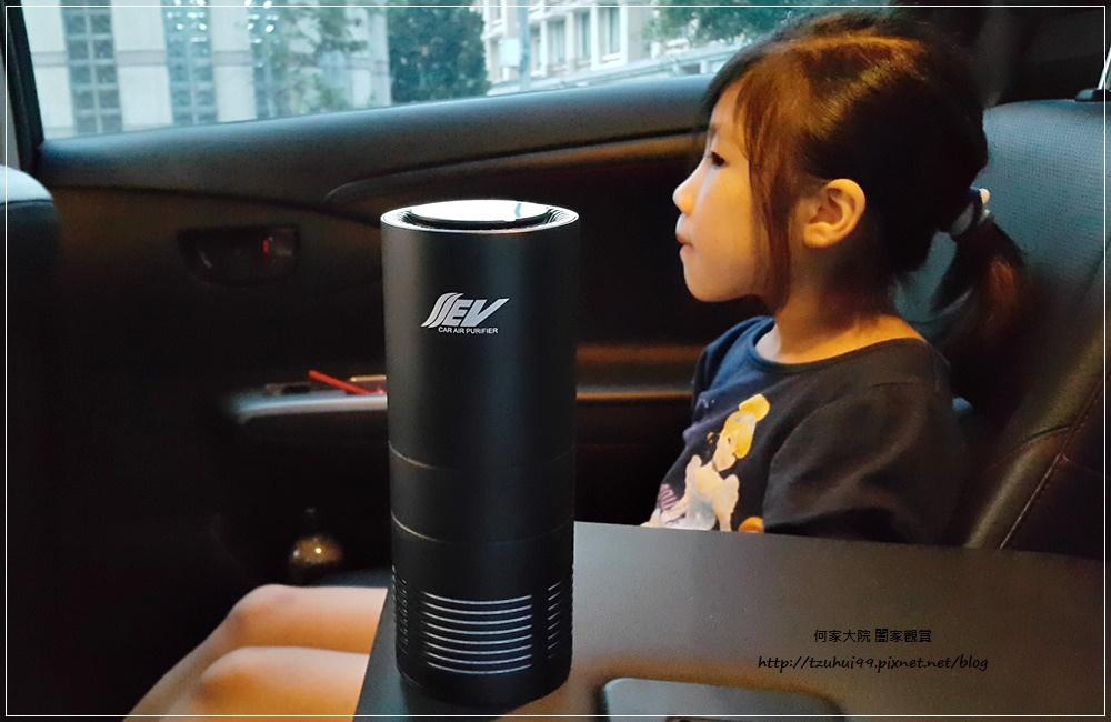 EV AIR車用空氣清淨機~多功能(清淨+香氛+紫外線殺菌) 17.jpg
