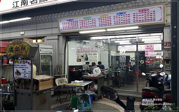 巧味溫州大餛飩(桃園龜山店)林口長庚醫院旁機場捷運A8站 03.jpg