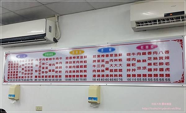 巧味溫州大餛飩(桃園龜山店)林口長庚醫院旁機場捷運A8站 05.jpg