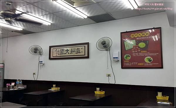 巧味溫州大餛飩(桃園龜山店)林口長庚醫院旁機場捷運A8站 06.jpg