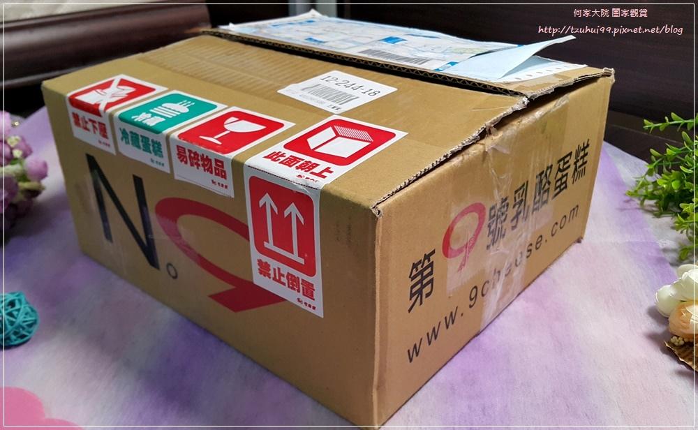 宅配網購高雄美食甜點蛋糕~第九號乳酪(No.9 Cheese)原味乳酪蛋糕&提拉米蘇乳酪蛋糕 02.jpg
